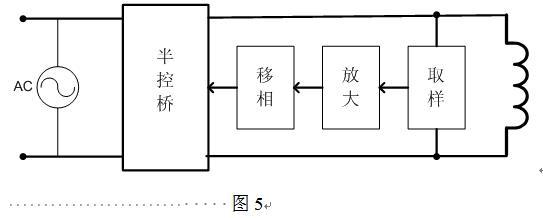 曳引机制动器电路及选型
