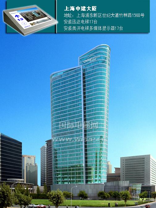 答:上海中建建筑设计院有限公司,系建设部批准的拥有建筑设计甲级资质