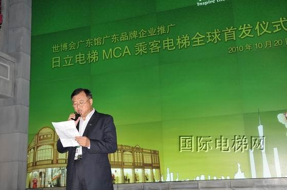 mca乘客电梯全球首发|家用电梯新闻