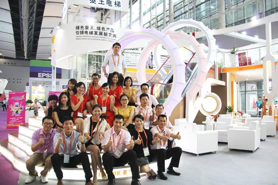 菱王电梯华丽亮相2014中国国际电梯展